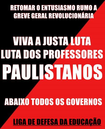 liga defedu professores paulistanos